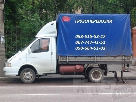 Грузоперевозки Бровары, Область,грузчики