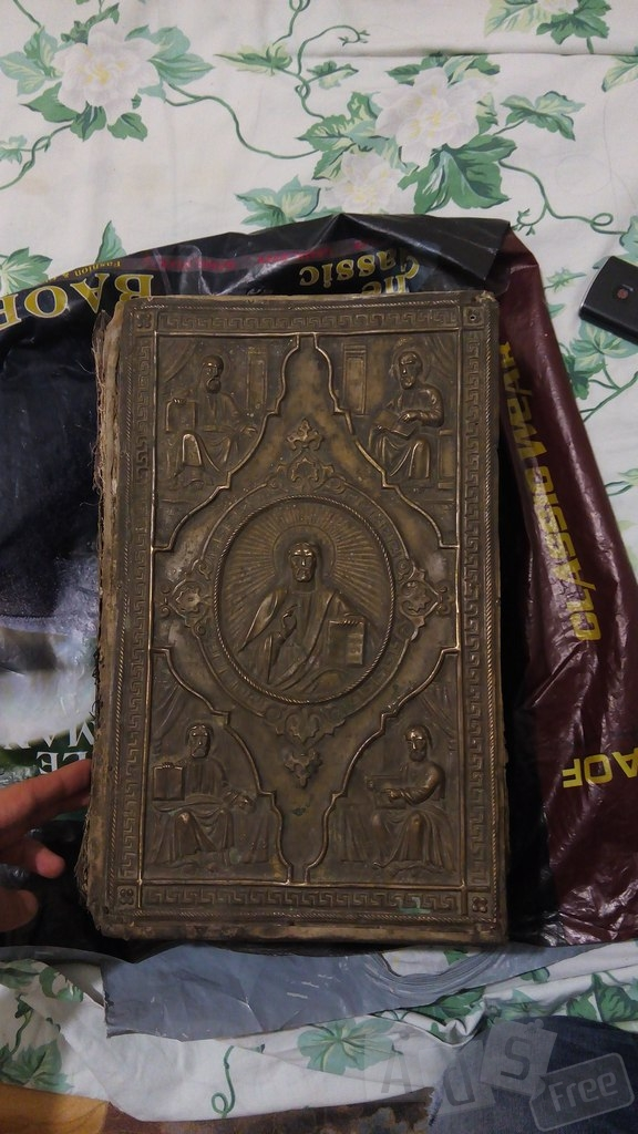 Библия 1764г.