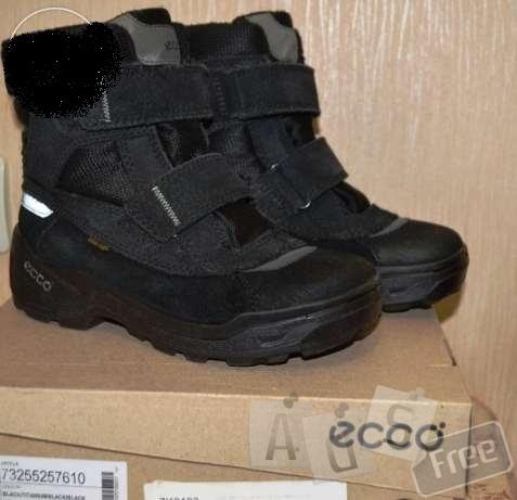 Ботинки зимние для мальчика,р.33 Ecco.
