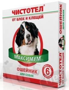Чистотел ошейник от блох/клещ для собак