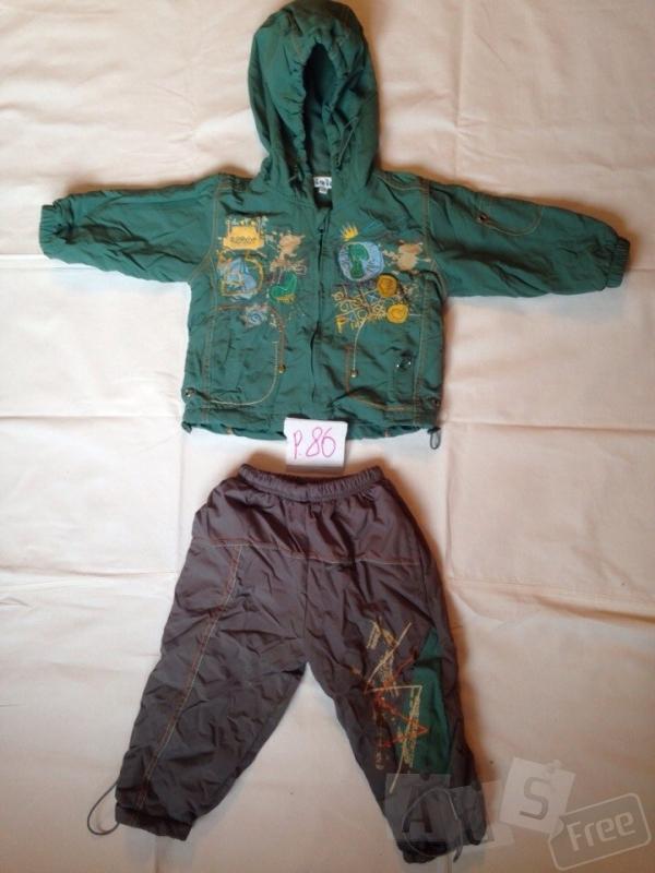 куртка и штаны на глубокую осень