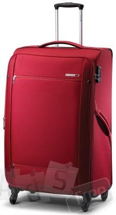 Дорожный чемодан, большой