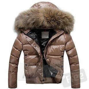 Продаю новую куртку фирмы MONSLER