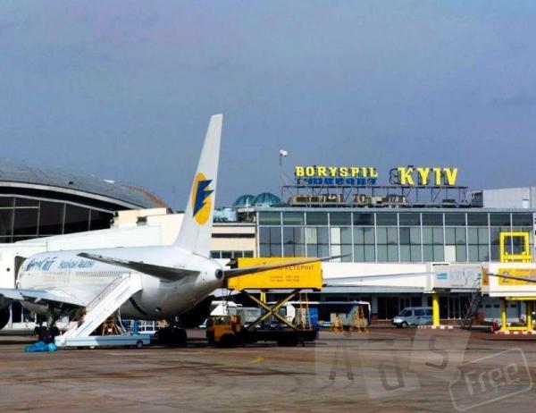 Трансфер в аэропорт,ж/вокзал из Днепропетровска.