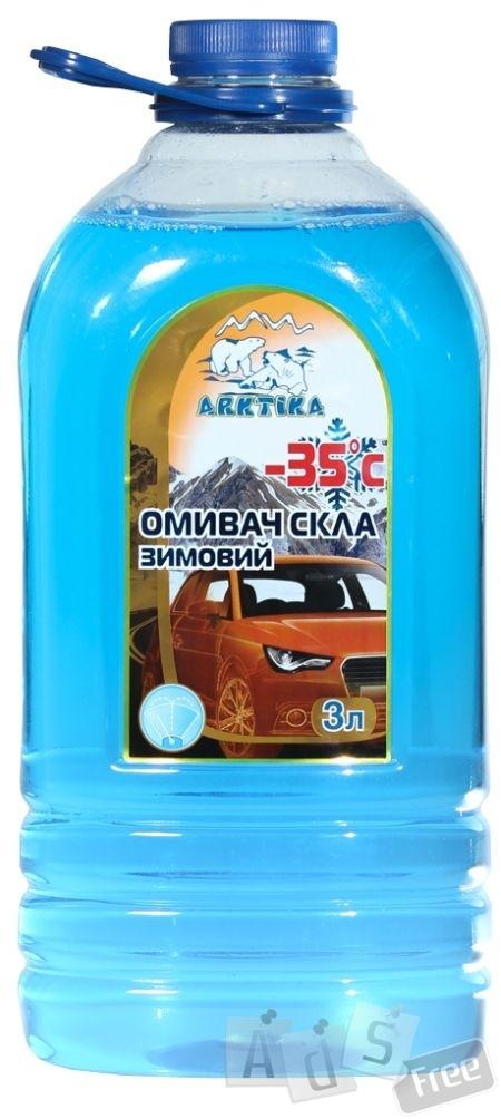 Незамерзайка, омыватель стекол Arktika -35