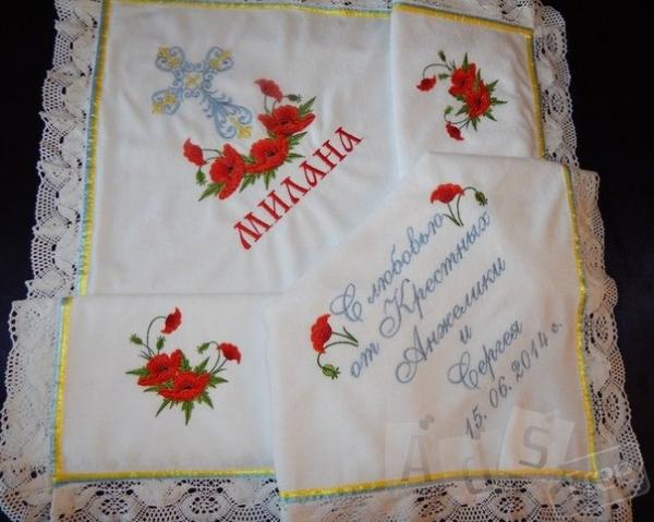 Крыжма с Украинской вишивкой