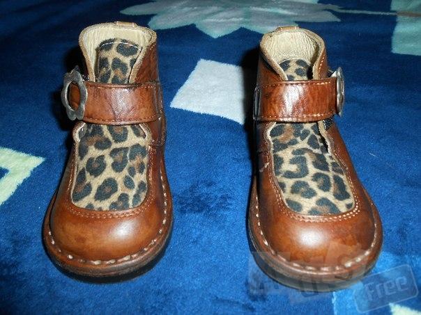 Ботиночки Леопард