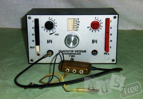 генератор учебный комбинированный ГУК-1