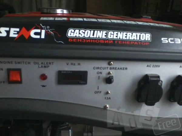 Генератор SENCI SC3500-M 2,8 кВт