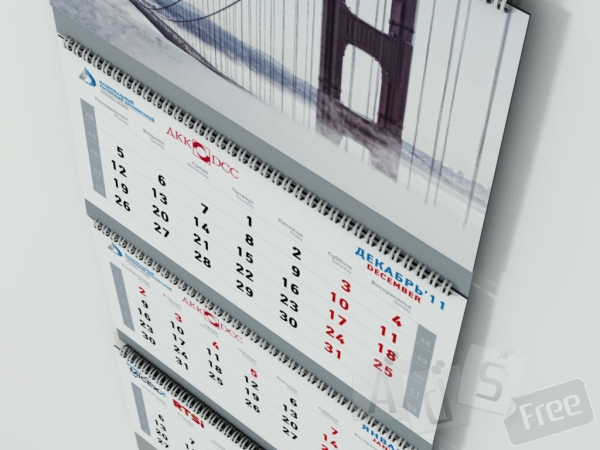 Квартальные календари напечатаем