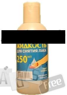 Жидкость для снятия лака (без ацетона)