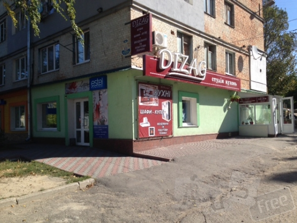 Помещение компод бизнес в центре города