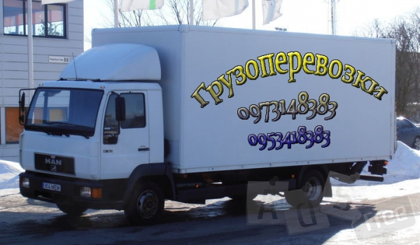 Грузоперевозки Кривой Рог и Украина 5т.3