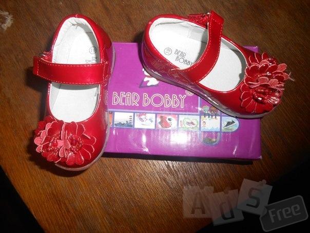 Туфельки Лакированная Кожа