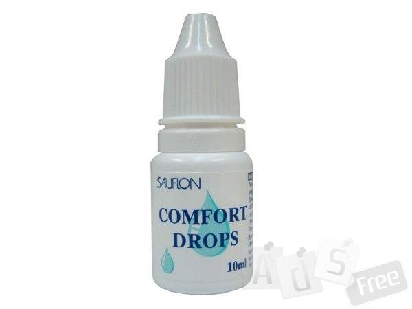 Капли Comfort Drops.