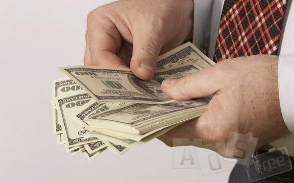 Кредит от 3% годовых 5000-450000 грн