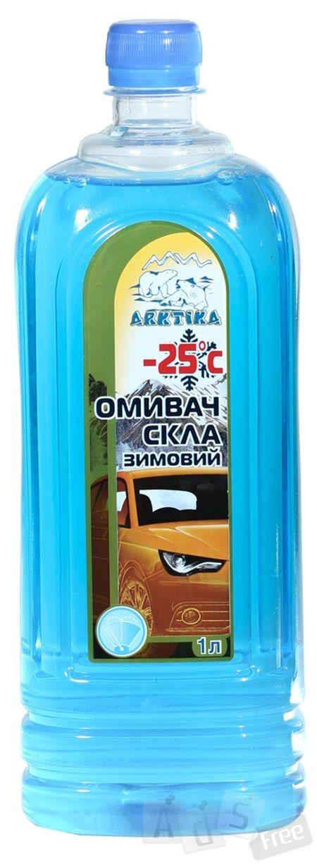 Незамерзайка, омыватель стекол Arktika -25